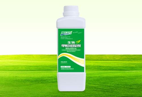 醛扫光生物甲醛祛除剂
